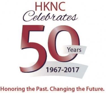 "A square with a large number 50 in maroon with the word ""Years"" bisecting the 0 in the number.  Above the number it says ""HKNC Celebrates"" and below it says ""1967-2017 Honoring the Past. Changing the Future"""