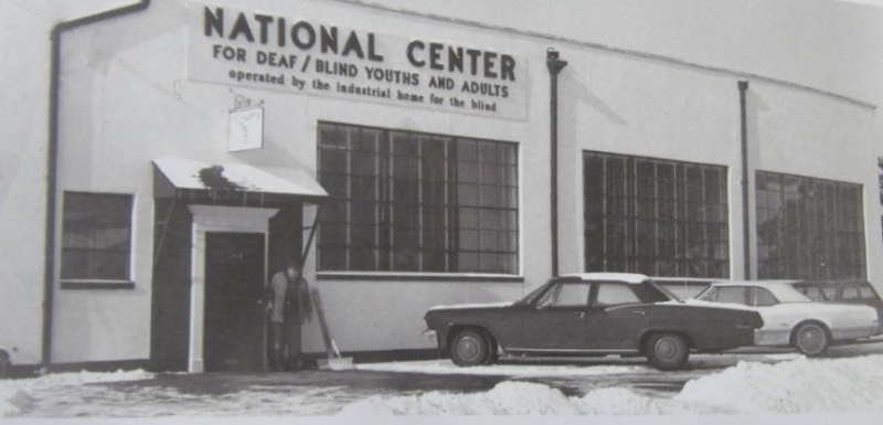 The spice warehouse in New Hyde Park where HKNC began its training program